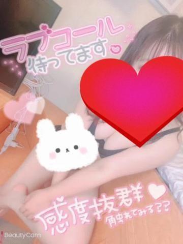 「[お題]from:薄い人さん」10/06(水) 13:40   新人まきの写メ日記