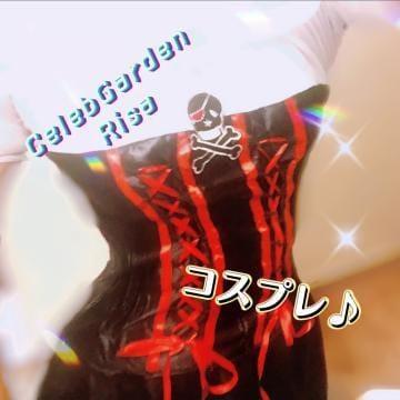 「[お題]from:いくつでもさん」10/06(水) 17:57   リサの写メ日記
