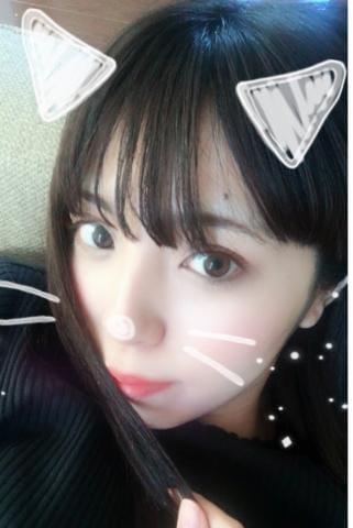 「明日出勤です❤︎」02/06(02/06) 20:31 | ななみの写メ・風俗動画