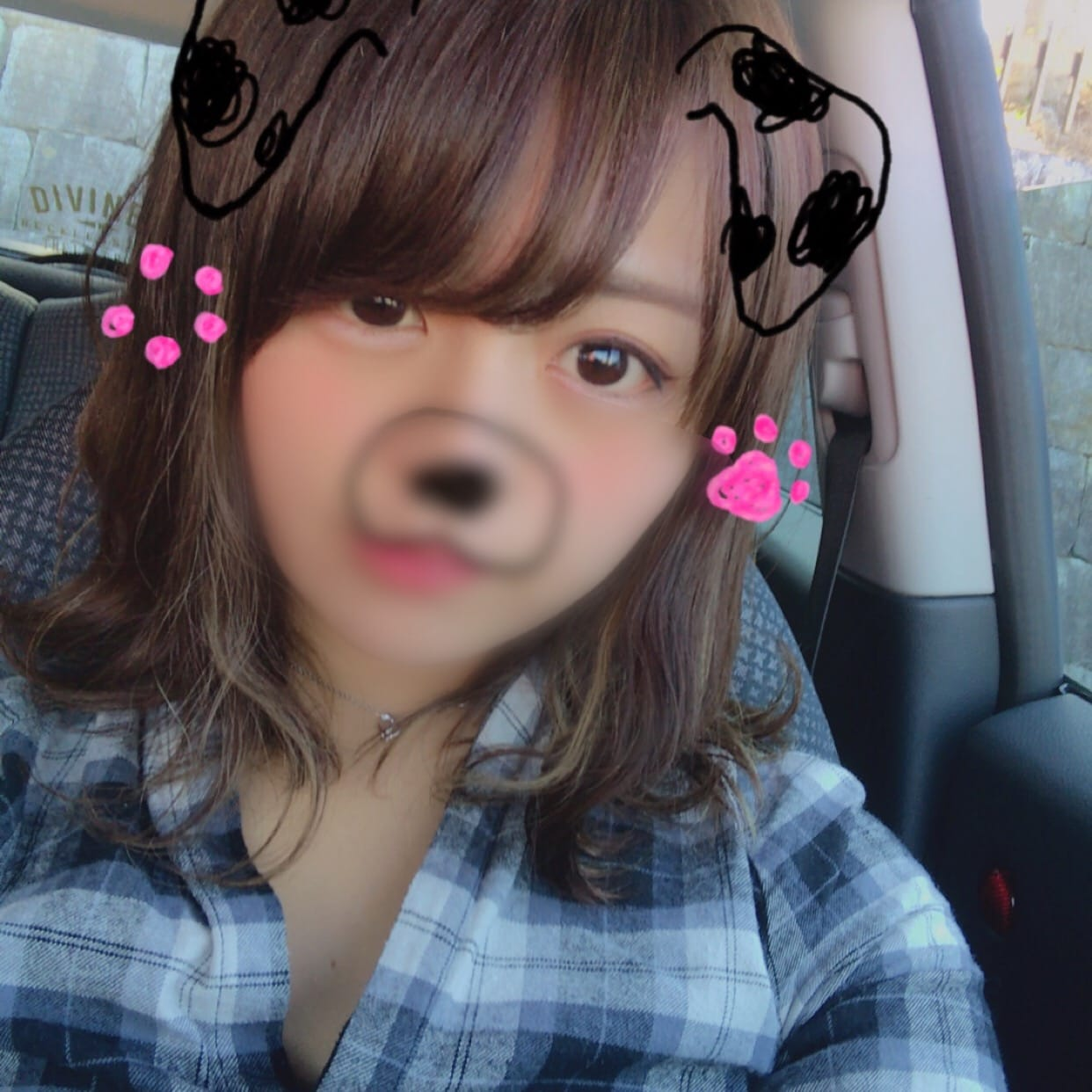 「出勤しましたん♡」02/07(02/07) 13:12   めいの写メ・風俗動画