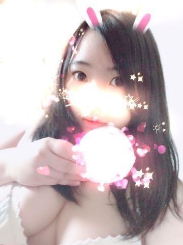 「チョコ♪」02/07(02/07) 19:06 | みかんの写メ・風俗動画