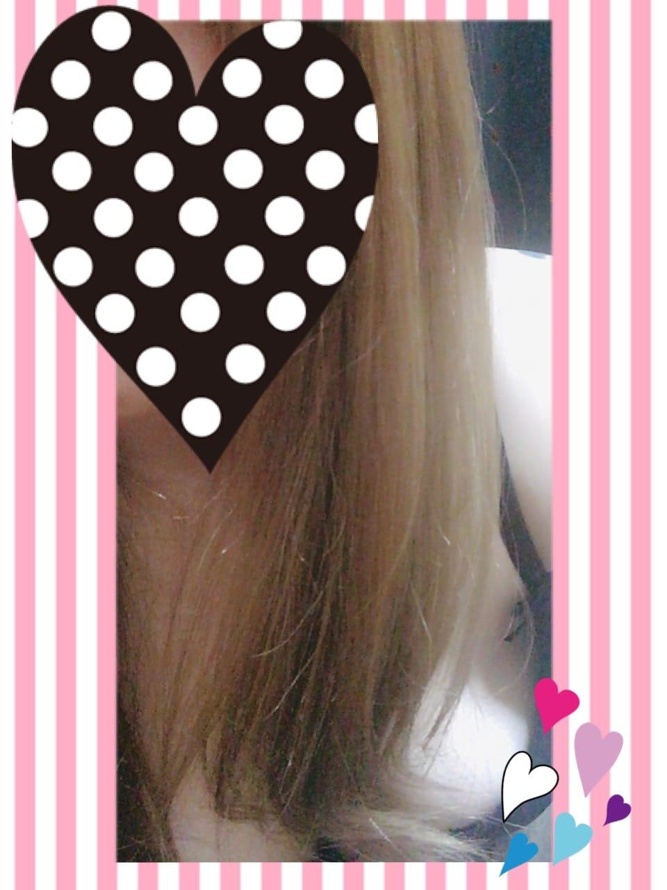 「お礼(୨୧•͈ᴗ•͈)◞ᵗʱᵃᵑᵏઽ*♡」02/08(02/08) 02:27 | ひろみの写メ・風俗動画