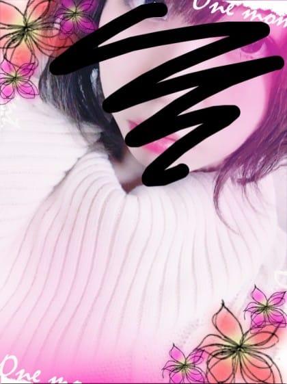 「今日もありがとうございました!」02/08(02/08) 03:13 | マユの写メ・風俗動画