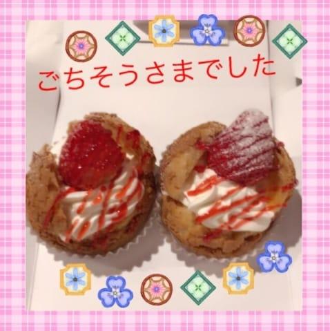 「☆S様☆」02/08(02/08) 10:52 | 辻 小雪の写メ・風俗動画