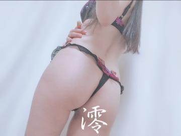 「またサボり」10/09(土) 21:10   澪(みお)の写メ日記