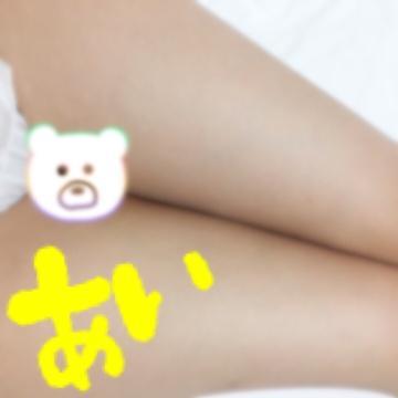 「こんばんは???」02/08(02/08) 20:39   あいの写メ・風俗動画