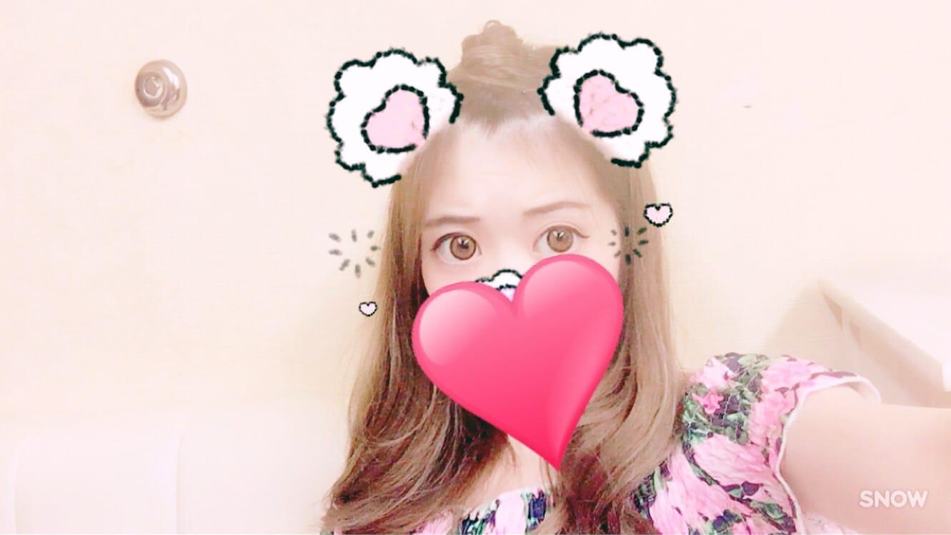 「明日出勤!!」02/08(02/08) 22:11 | うららの写メ・風俗動画