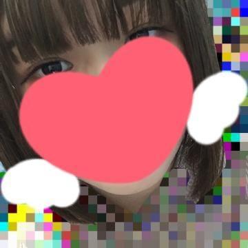 「メイク? ??」10/10(日) 15:18 | れいなの写メ日記