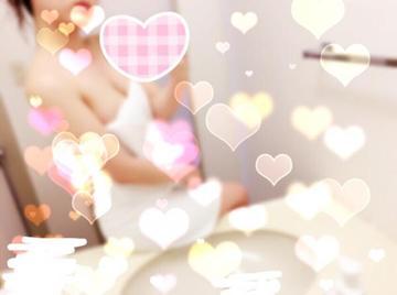 「そろそろ温泉行きたいなぁ…」02/09(02/09) 09:40 | あかねの写メ・風俗動画