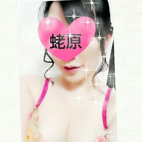 「おはようございます」02/09(02/09) 10:00   蛯原の写メ・風俗動画