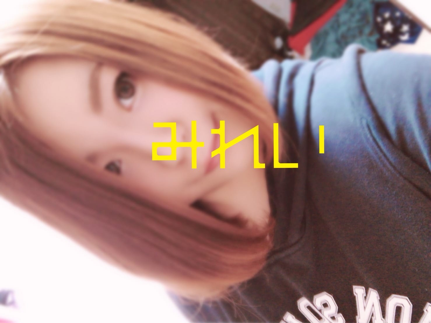 「出勤\( 'ω' )/」02/09(02/09) 11:13 | みれいの写メ・風俗動画