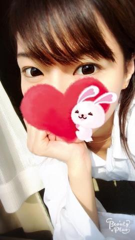 「はぴ♡٩(๑❛ᴗ❛๑)۶」02/09(02/09) 15:01 | うさぎの写メ・風俗動画