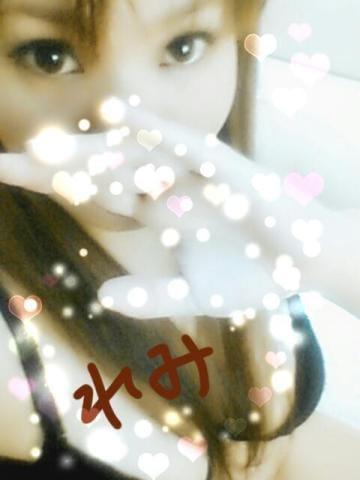 「水曜のお礼(*?*)」02/09(02/09) 16:16 | れみの写メ・風俗動画