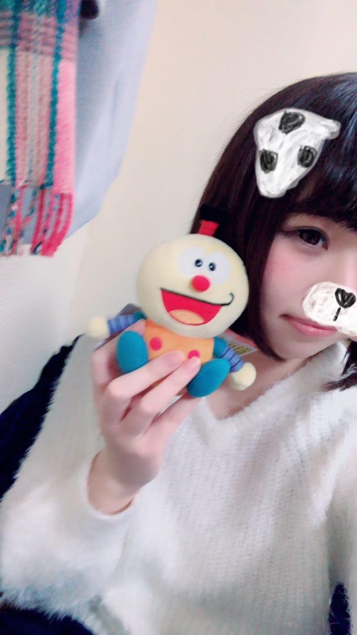 「うれぴよ♡」02/09(02/09) 17:32 | ひなのの写メ・風俗動画