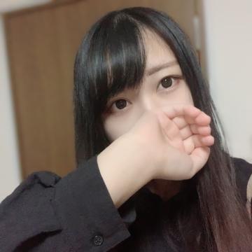 「出勤しました!」10/11(月) 19:56 | るかの写メ日記