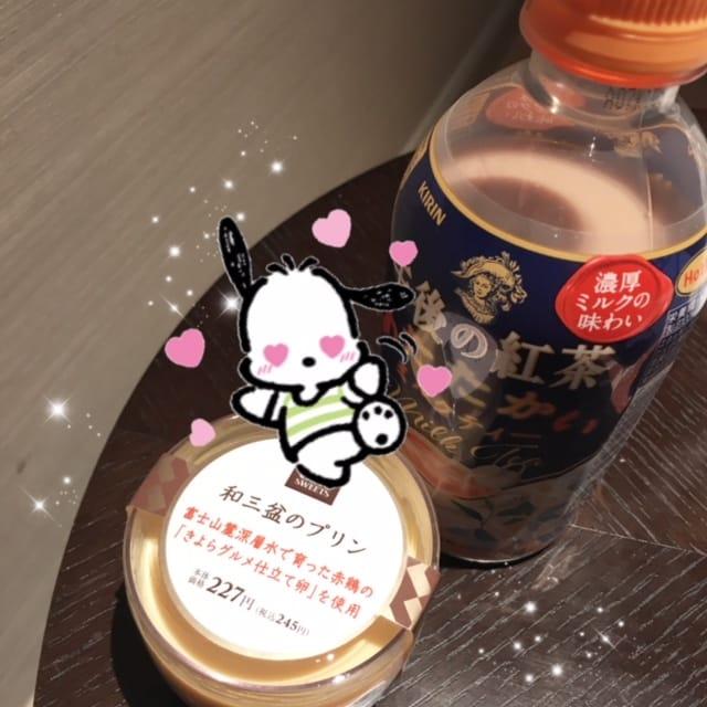 「♡おれい♡」02/09(02/09) 23:11 | 結花【新人】の写メ・風俗動画