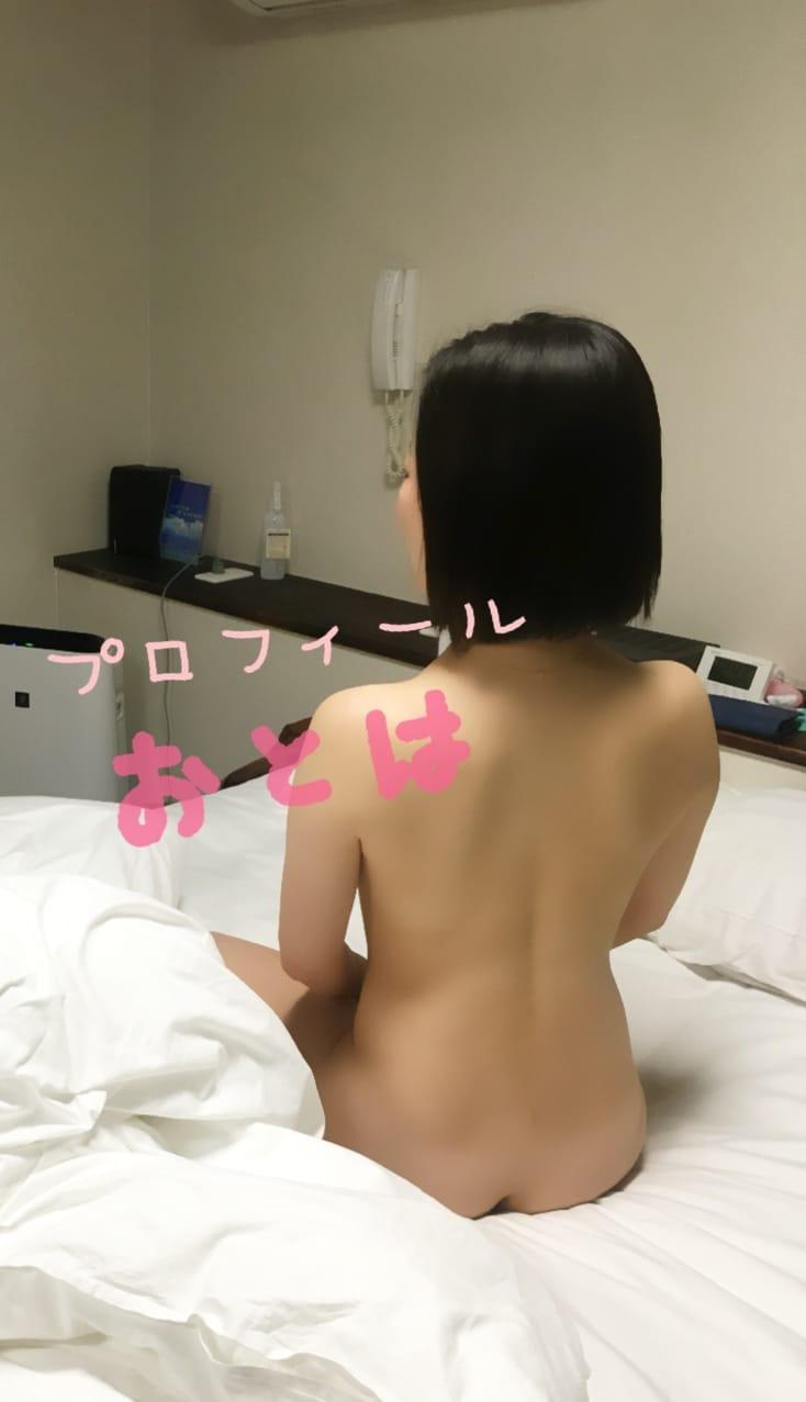 「1/11_お礼日記」02/09(02/09) 23:13   おとはの写メ・風俗動画