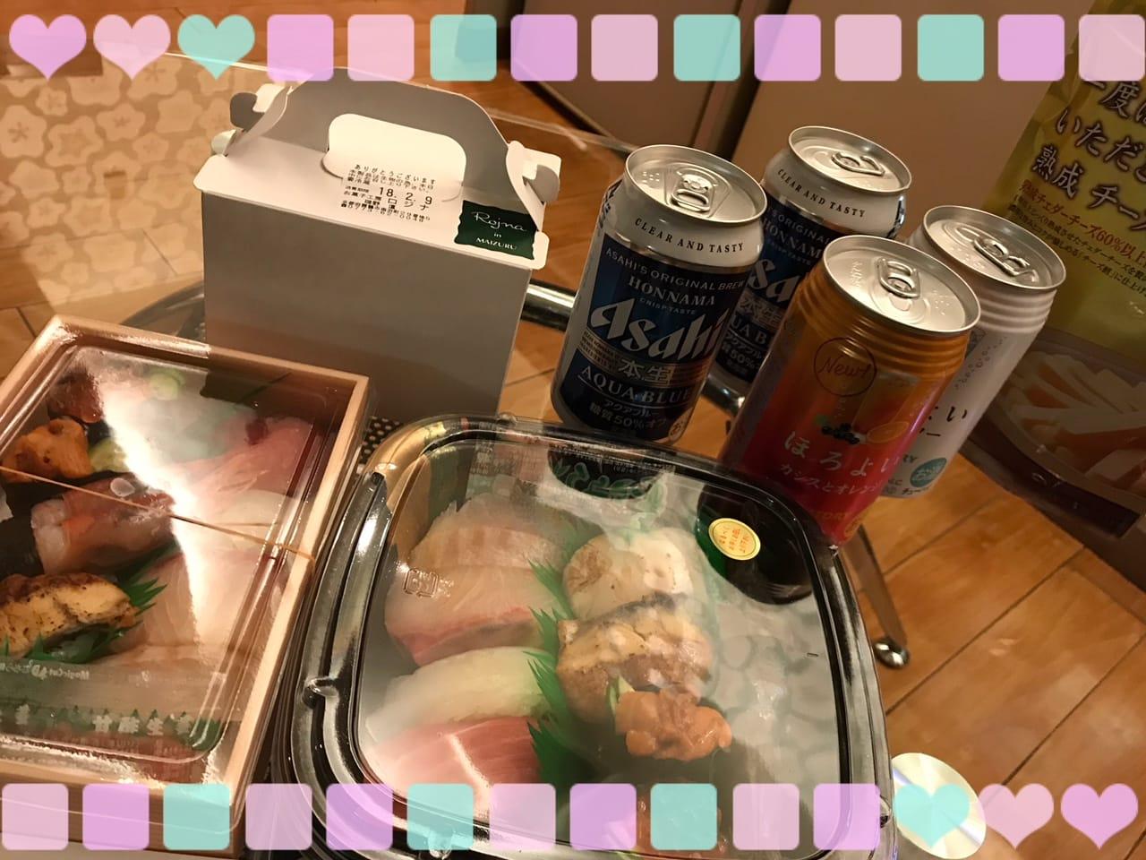 「ありがとう♪♪」02/09(02/09) 23:22 | れいらの写メ・風俗動画
