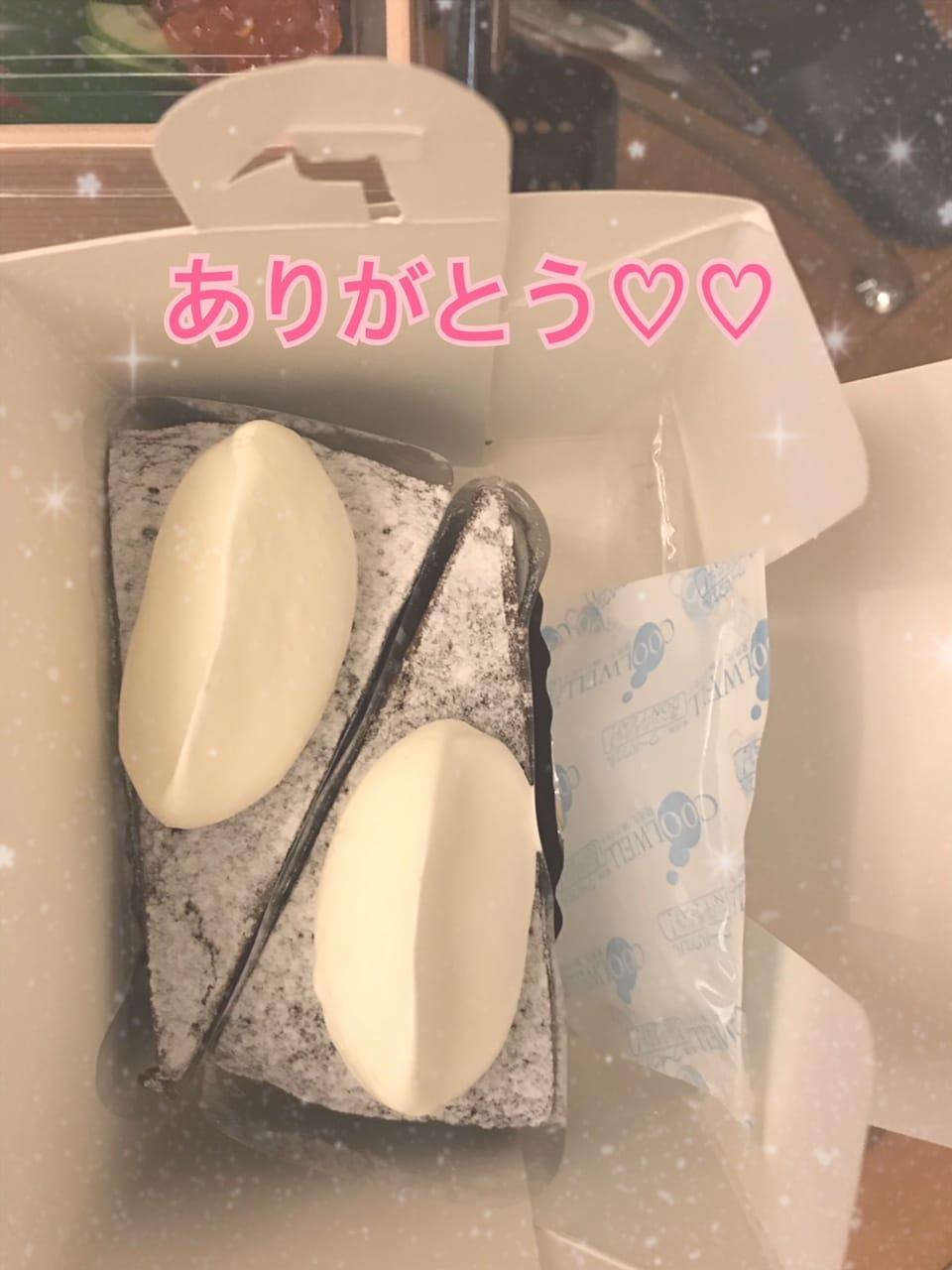 「久々の、、\(^^)/♡♡」02/10(02/10) 03:30 | れいらの写メ・風俗動画