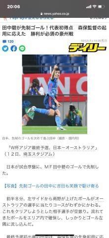 「がんばれ!!」10/12(火) 20:14 | じゅん 【リアルOLがデビュー】の写メ日記