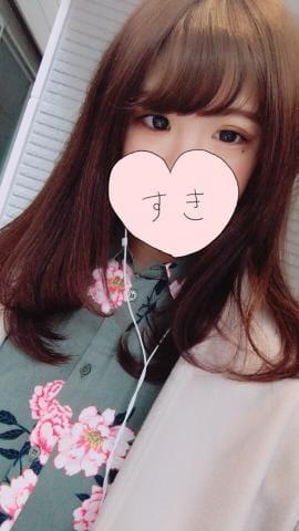 「出勤」02/10(02/10) 15:21 | あすかの写メ・風俗動画