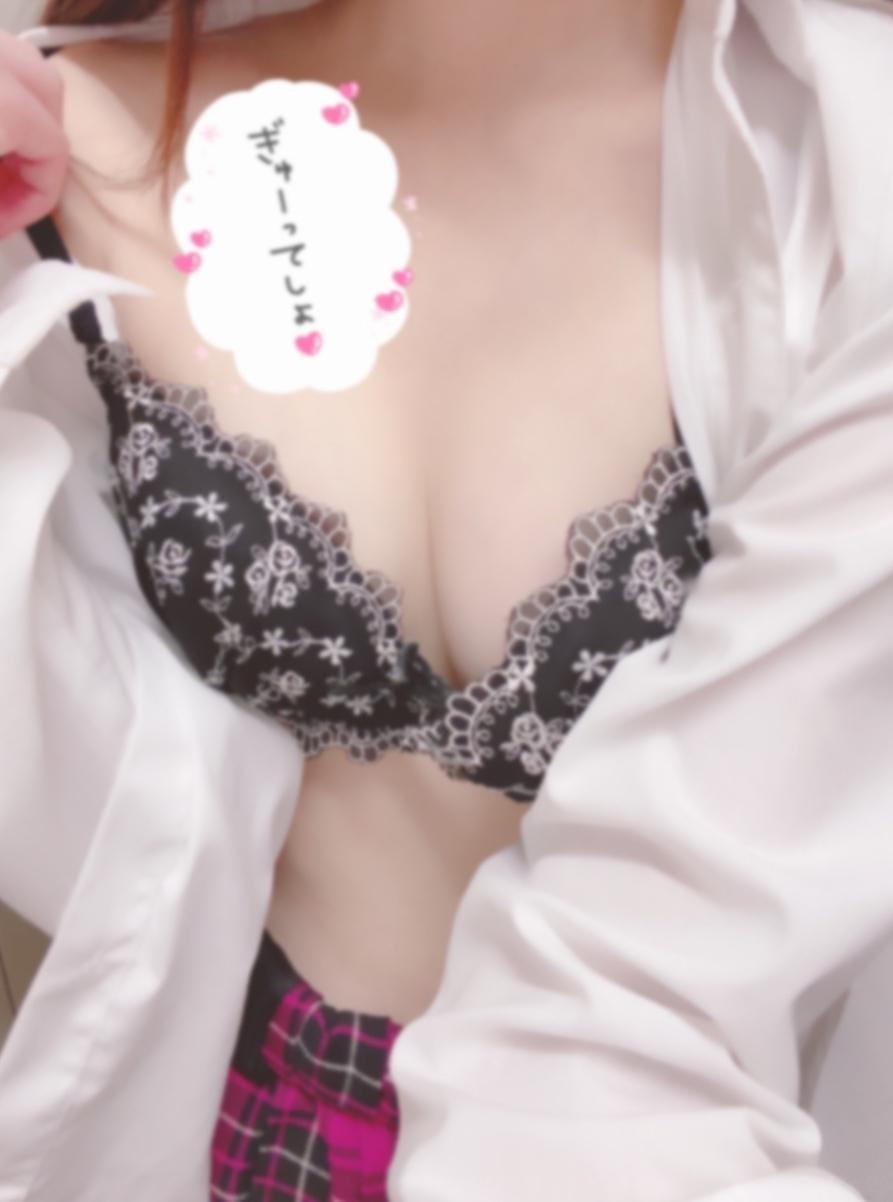 「こんにちは♡」10/13(水) 13:46 | No.91 二宮の写メ日記