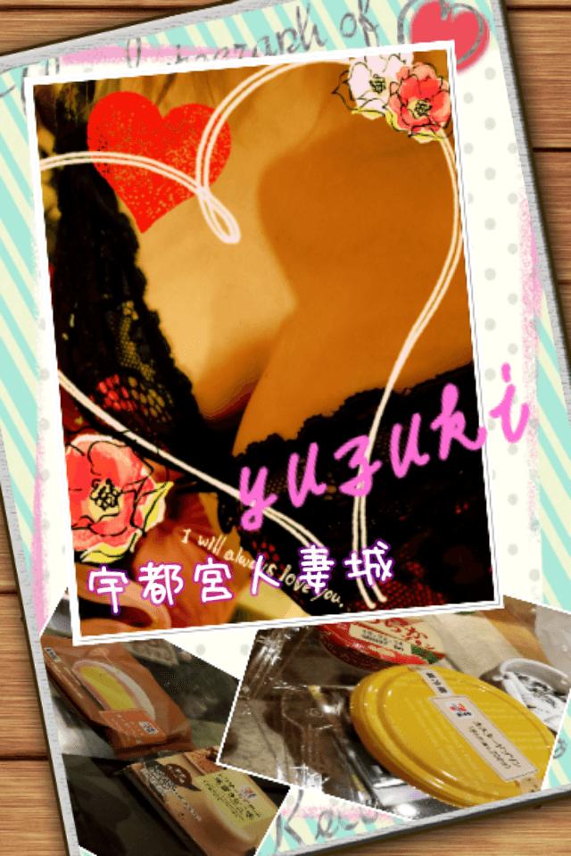 「こんばんはヽ(・∀・)ノ」02/10(02/10) 23:56 | 柚月の写メ・風俗動画