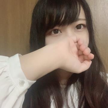「出勤しました!」10/13(水) 19:57 | るかの写メ日記