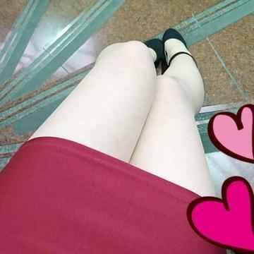 「お礼★」02/11(02/11) 11:36   あんなの写メ・風俗動画