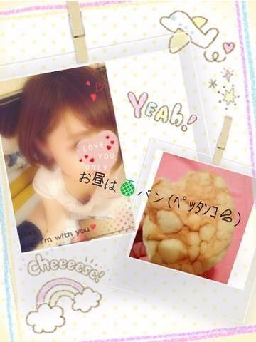 「[お題]from:ティーアンダーさん」02/11(02/11) 13:52 |  久保 あんなの写メ・風俗動画