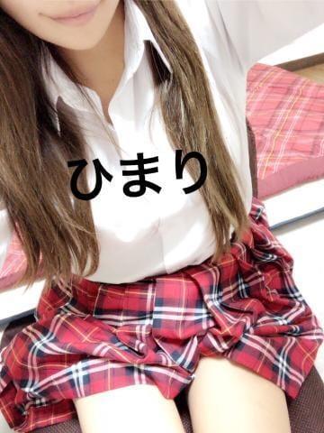 「お礼☆」02/11(02/11) 14:47 | 野崎ひまりの写メ・風俗動画
