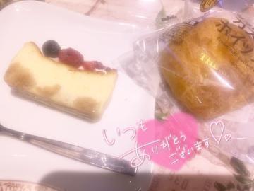「♡お礼♡」10/14(木) 19:40   ♡まとい♡完全未経験♡の写メ日記