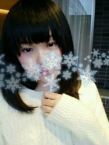 「こんばんは♪」02/11(02/11) 22:00 | 吉田 ここなの写メ・風俗動画