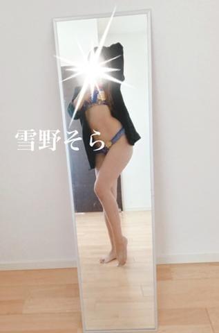 「ステキな✨」10/15(金) 09:29   姉妻★雪野そら★の写メ日記
