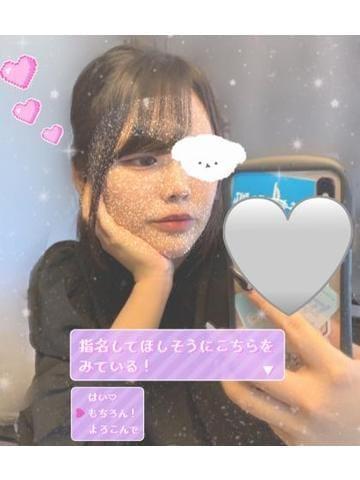 「久しぶりのあやめちゃん!?」10/15(金) 12:21   あやめ【Gcupスレンダー】の写メ日記
