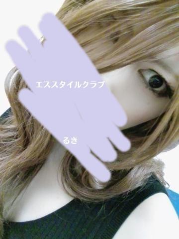 「こんばんは(*´ノ∀`*)」10/15(金) 22:51 | るきの写メ日記