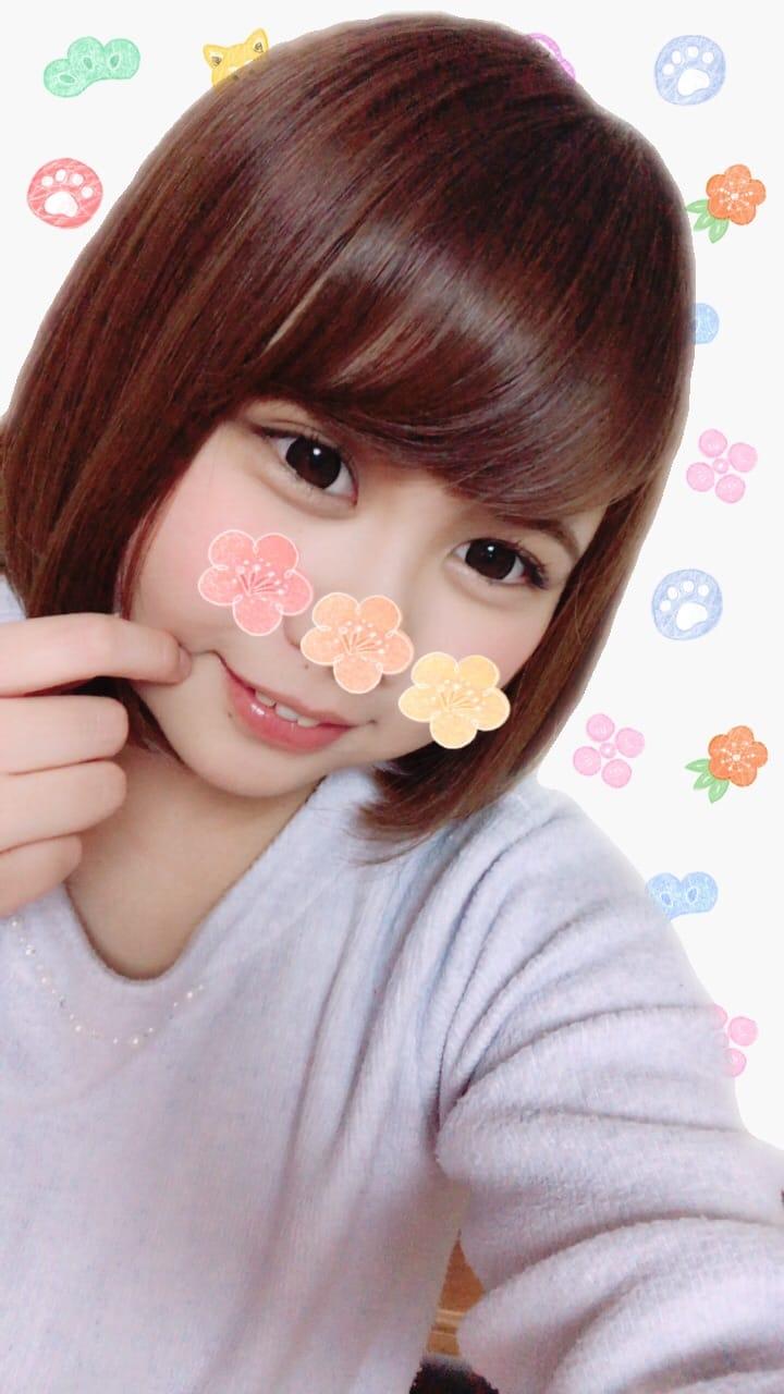 「こんにちわ」02/12(02/12) 18:24 | ひなたの写メ・風俗動画