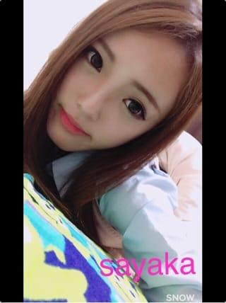 「ありがとう♡」02/12(02/12) 20:11 | さやかの写メ・風俗動画