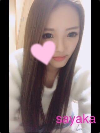 「ありがとう♡」02/13(02/13) 02:05 | さやかの写メ・風俗動画
