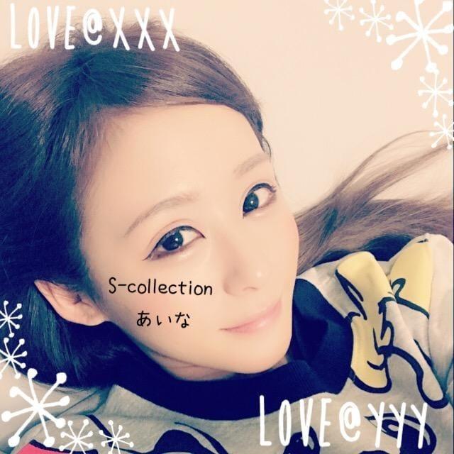 「おれい」02/13(02/13) 02:52 | あいなの写メ・風俗動画