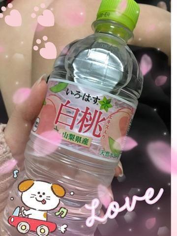 「桃味♡」02/13(02/13) 03:22 | ひなの写メ・風俗動画