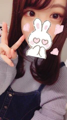 「おは」02/13(02/13) 11:12 | あすかの写メ・風俗動画