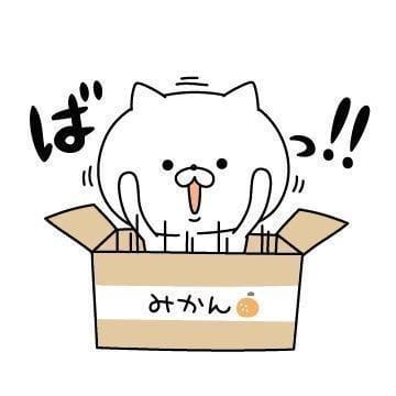 「出勤です」02/13(02/13) 13:59 | 百合(ゆり)の写メ・風俗動画