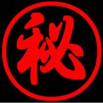 「ご紹介♪」02/13(02/13) 17:23 | 百合(ゆり)の写メ・風俗動画