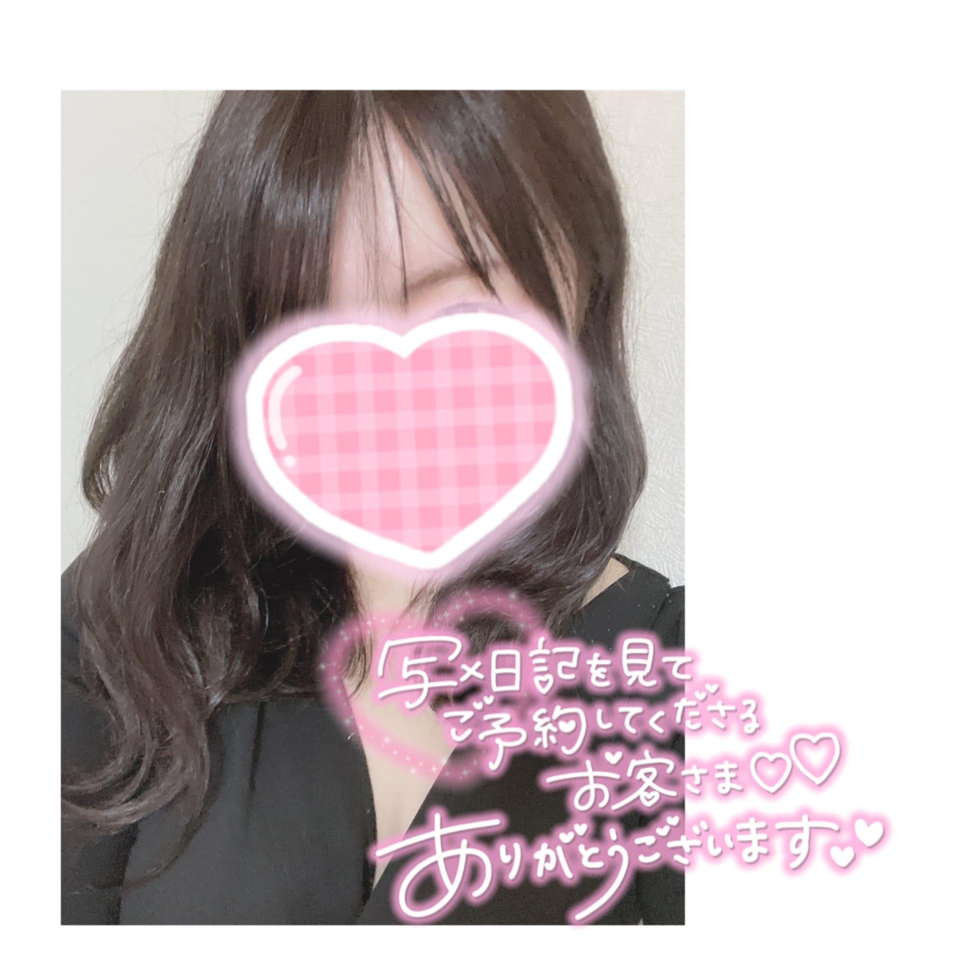 さりな 福岡市・博多風俗の最新写メ日記