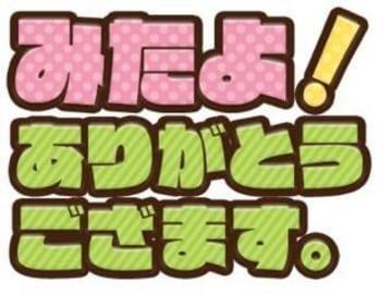ひろか 福岡市・博多風俗の最新写メ日記