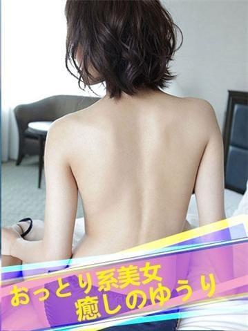 ゆうり♡おっとり系♡ 福岡市・博多風俗の最新写メ日記