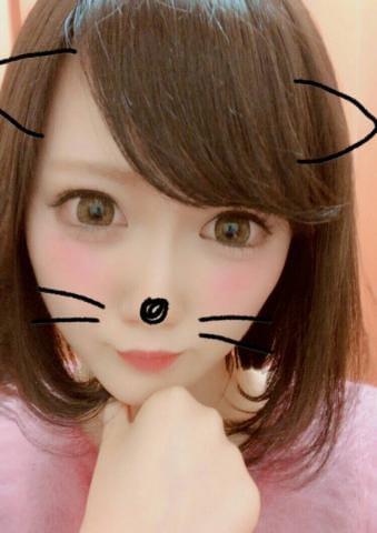 「待ってま~す☆」02/13(02/13) 23:20 | non(のん)の写メ・風俗動画