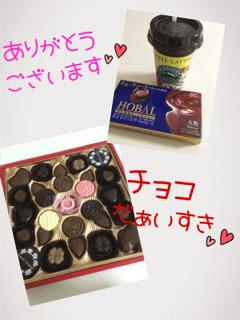 「お礼」02/14(02/14) 00:20 | ☆あいな(27)☆防府~山口の写メ・風俗動画