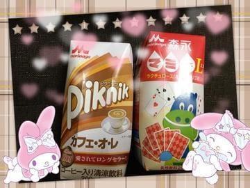 「おはよう☆」02/14(02/14) 00:51 | ひなの写メ・風俗動画